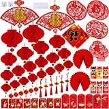 82 Pcs Chinese New Year Party Decorations Red Lanterns Red Envelopes Hong Bao Chinese Knots Tassel Chinese FU Character Paper Cutting Festival Ornaments for Asian Lunar New 2020 Year Year Of The Rat