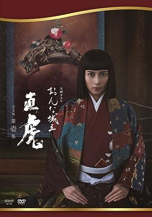 高橋一生 2018年 出演ドラマ 過去作