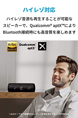 Anker Soundcore Motion+, Bluetooth スピーカー 防水 高音質 重低音 apt-X 30W出力 12時間連続再生 IPX7 パッシブラジエーター iPhone & Android 対応
