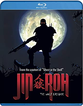 「jin-roh」の画像検索結果