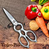 Tojiro-Pro Separetable Kitchen Shears (FK-843)
