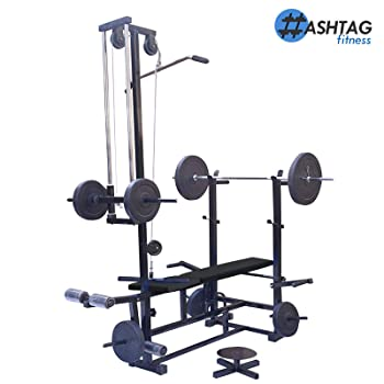 HASHTAG FITNESS 20 in 1 Bench Home Gym