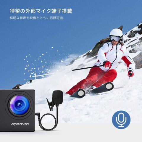APEMAN アクションカメラ 4K高画質 1600万画素 HDMI出力 スポーツカメラ 2インチ液晶画面 40M 防水カメラ 170度広角レンズ アクセサリー 多数バイクや自転車や車に取り付け可能 水中カメラ 防犯カメラ ウェアラブルカメラ [メーカー1年保証]