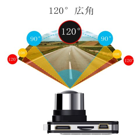 TENKER 8mm 超薄型 ドライブレコーダー 1080PフルHD 1200万画素140度広角2.7インチモニター Gセンサー搭載 駐車監視 動体検知 常時録画 循環録画 リチウム電池内蔵 【2年保証期間】 日本語説明書付属