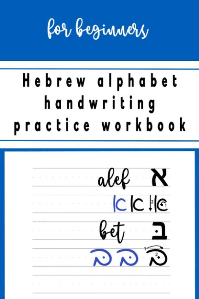 Hebrew Alphabet Handwriting Practice Workbook for Beginners: Learn