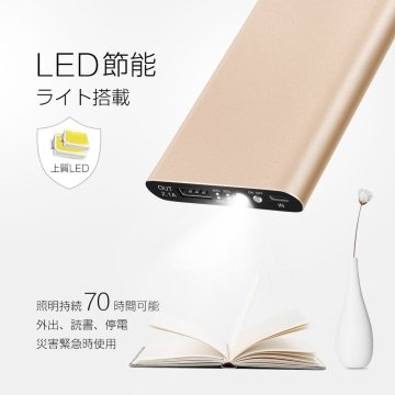 KYOKA 薄型 軽量 大容量 11200mAh LEDライト付き 持ち運び急速充電器USBスマホ モバイルバッテリー iPhone/iPad/Android各種他対応 (ゴルード)