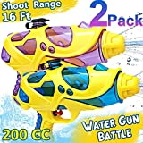 BSWEEII 2 Pack Water Guns for Kids Party Favor Super Long Range 20 FT 200ml Capacity Pool Water Squirt Guns Bulk for Toddlers Adults Indoor Outdoor Play Games Water Guns Beach Toys Summer
