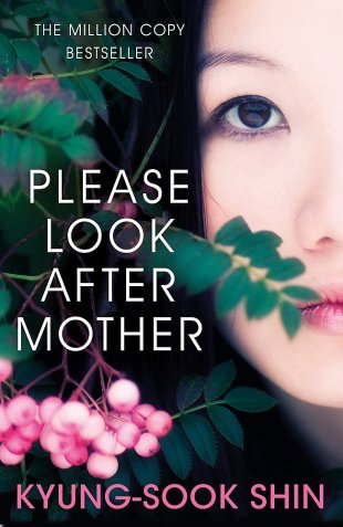 Buy Please Look After Mother Book Online at Low Prices in India | Please  Look After Mother Reviews & Ratings - Amazon.in