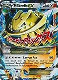 Pokemon - Mega-Steelix-EX (68/114) - XY Steam Siege - Holo