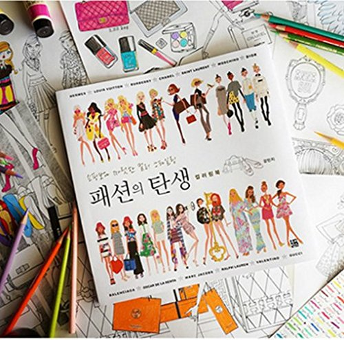 The birth of Fashion Coloring Book 96 Pages With Clothing, Make up ...