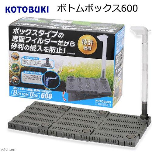 コトブキ工芸 kotobuki ボトムボックス600
