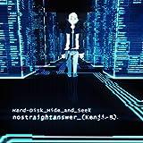 Hard-Disk Hide and Seek - Single