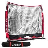 Rukket 5x5 Baseball & Softball Net   Practice Hitting, Pitching, Batting and Catching   Backstop Screen Equipment Training Aids   Strike Zone Target (5x5 Net + Target)