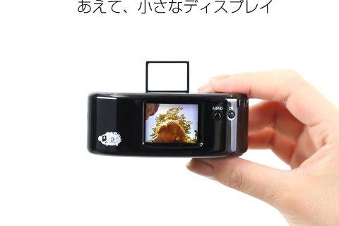 Digital Harinezumi 4.0 小さなディスプレイ