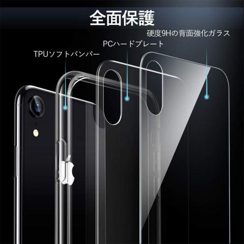 e7f75b9b32 iPhone XR / X / XSケースおすすめ22選【ソフト/ハード/手帳型 タイプ別】
