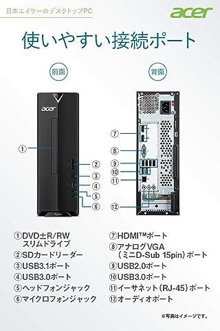 【Amazon.co.jp 限定】Acerデスクトップパソコン Aspire XC-886-F58F/F Core i5 8GB 1TB HDD DVD±R/RW スリムドライブ Windows 10 OfficeH&B2019