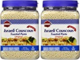Original Israeli-Traditional Couscous Toasted Pasta Cholesterol Free Kosher 21.16-ounce Jar - Pack of 2 - By Baron's
