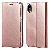 iPhone XR Wallet Case, iPhone XR Leather case ICARERCASE Premium PU Leather Folio Flip Cover with Kickstand and Credit Slots for Apple iPhone XR 6.1 Inch (Rose Gold)