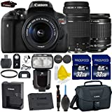 Canon EOS Rebel T6i 24.2MP WiFi Enabled Digital SLR Camera + Canon EF-S 18-55mm IS STM + Canon 75-300mm III Lens + Dedicated TTL Flash + 2pc High Speed 32GB Memory Cards + 9pc Accessory Kit