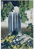Katsushika Hokusai (Yoro Waterfall, Mino Province) Art Poster Print - 13x19