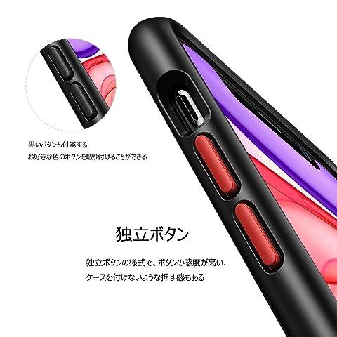 iPhone 11 ケース スマホケース アイフォン11 カバー オシャレ 滑り&指紋防止 半透明 耐衝撃 マット加工 薄型 C5 ブラック(iPhone 11対応)【6.1inch】