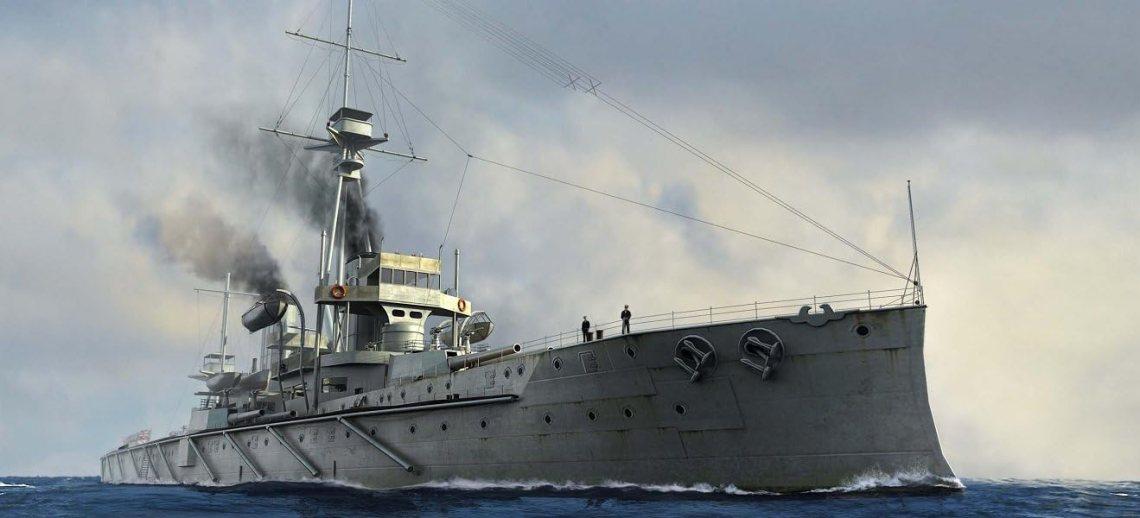 Amazon.com: Trumpeter HMS Dreadnought British Battleship 1907 Model Kit  (1/700 Scale): Toys & Games