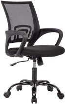 Ergonomic Desk Chair Mesh  best office chair