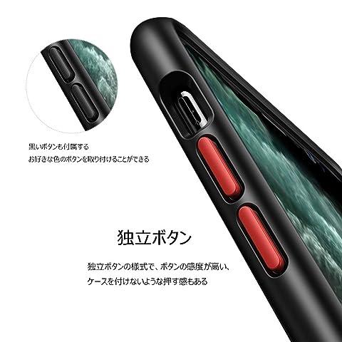 iPhone 11 Pro ケース スマホケース アイフォン11 Pro カバー オシャレ 滑り&指紋防止 半透明 耐衝撃 マット加工 薄型 C5 ブラック(iPhone 11 Pro対応)【5.8inch