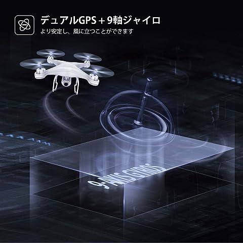 Potensic T25 GPSシステム 9軸ジャイロセンサー