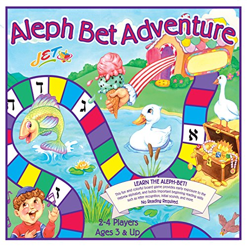 Aleph Bet Adventure