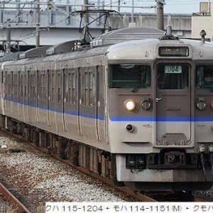 J.R. Series 115-1000 Okayama Renewal Color (3-Car Set) (Model Train) 61zUO1Awx8L