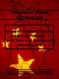 Communist Chinese Cyber-Attacks, Cyber-Espionage and Theft of American Technology