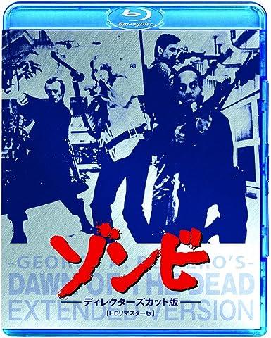 Dawn of the Dead Director's Cut Edition, DVD (English Language Not Guaranteed)<HDリマスター版> (Blu-ray)