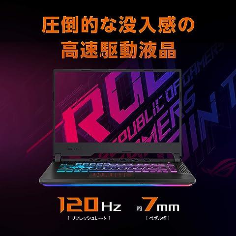 ASUS ゲーミングノートパソコン ROG Strix G (Core i7-9750H/GTX 1650/16GB・SSD 512GB)【日本正規代理店品】G531GT-I7G1650