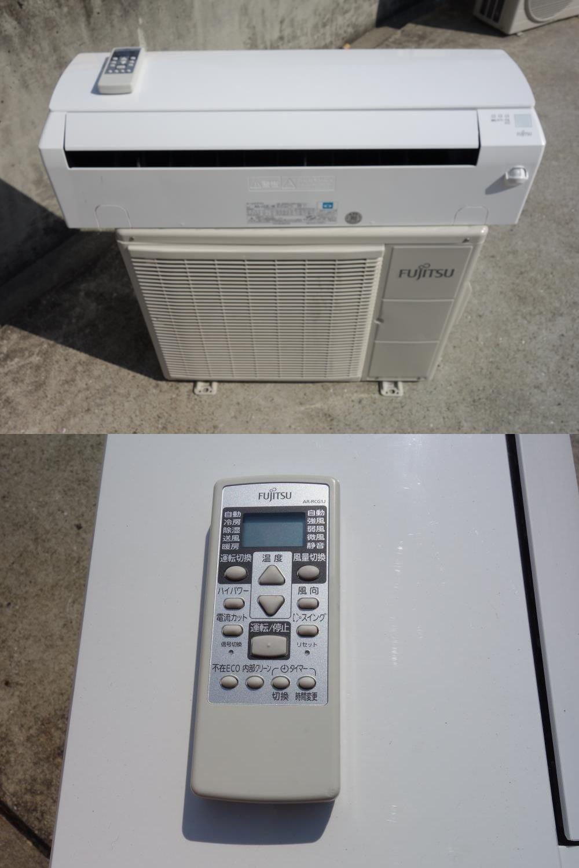 Điều hòa bãi Fujitsu AS-J22W 9000BTU sử dụng ga 410 làm lạnh nhanh 2