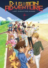 Digimon Adventure: Last Evolution Kizuna [USA] [DVD]: Amazon.es: Takeuchi, Junko, Hanae, Natsuki, Sakurai, Takahiro, Hosoya, Yoshimasa, Ichimichi, Mao, Sakamoto, Chika, Enoki, Junya, Tamura, Mutsumi, Mimori, Suzuko, Ikeda, Junya, Taguchi, Tomohisa ...