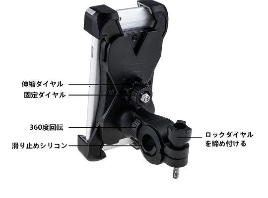 MORECOO 自転車ホルダー スマートフォンマウントホルダー スマホ固定用ホルダー 旅行用バイクスタンド 360度回転携帯ホルダー 調整可能 iPhone/Andriodなど多機種対応