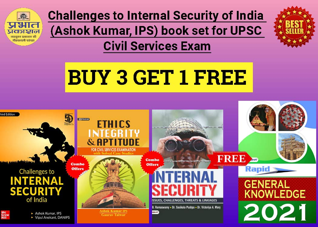 Challenges to Internal Security of India (Ashok Kumar, IPS) book set for UPSC Civil Services Exam (Buy 3 Get One Free)