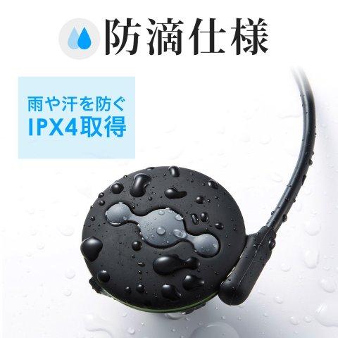 サンワダイレクト Bluetoothイヤホン スポーツ向け 軽量 IPX4防滴 401-HS005BK