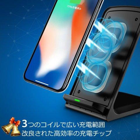 3つのコイル ワイヤレス充電器 Qi ワイヤレスチャージャー iPhone XS , iPhone XS MAX , iPhone XR , iPhone8, iPhone 8 Plus, iPhone X , iPhone XS , iPhone XS MAX , iPhone XR/Samsung Galaxy S9,S9 Plus,Note 8, S8, S8 Plus, S7, S7 Edge, Note 5, S6 Edge Plus/Nexus/Kyocera/他Qi対応機種 スタンド型 Turbot(ブラック)
