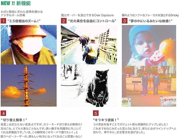 Digital Harinezumi 3.0 (デジタルハリネズミ 3.0) 【黒】 ボックスセット