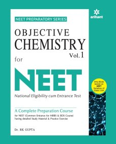 Buy Objective Chemistry Vol.-1 For NEET Book Online at Low Prices ...