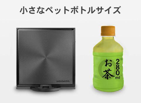 I-O DATA WN-SX300FR/E 小さなペットボトルサイズ