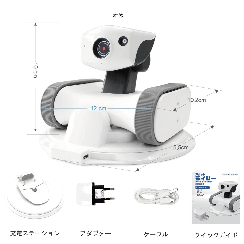 Riley Appbot intelligenter Roboter Technik