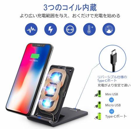 Seneo Qi ワイヤレス充電器 3コイル USB Type-C