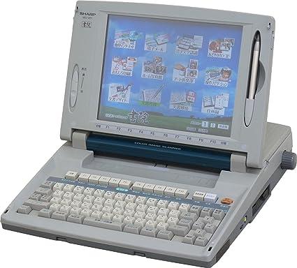 Amazon | SHARP ワープロ 書院 WD-VP1 | シャープ(SHARP) | パソコン・周辺機器 通販