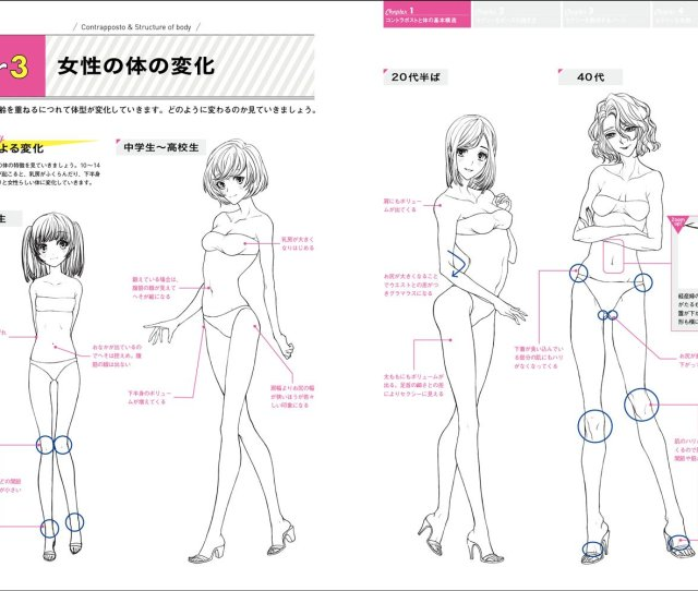 How To Draw Sexy Anime Book Pose Ultra Series Draw