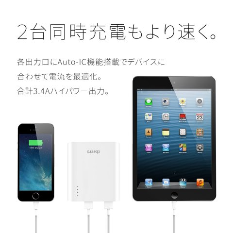 cheero Power Plus 3 13400mAh 2台に充電中