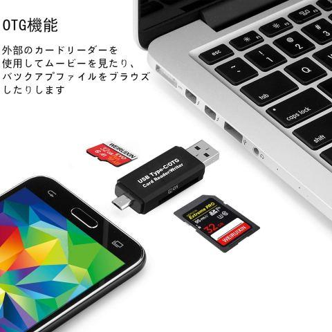 WRX USB3.0 SDカードリーダー OGT機能