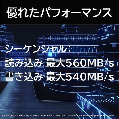 Western Digital SSD WD Blue シーケンシャル速度